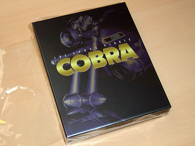http://catalina.blog.so-net.ne.jp/_images/blog/_f5b/catalina/m_COBRA_BD_4-635f9.JPG