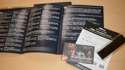 http://catalina.blog.so-net.ne.jp/_images/blog/_f5b/catalina/m_COBRA_BD_9-720ee.JPG